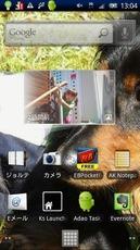 ホーム画面.jpg