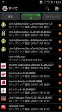 Screenshot_2014-11-09-11-52-44.jpg