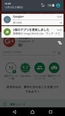 Screenshot_2016-12-03-10-49-43.jpg