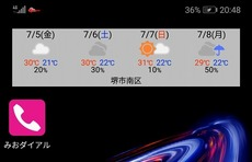 Screenshot_20190705_204826_com.huawei.android.launcher.jpg