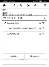screenshot_2016_12_21T14_11_31+0900.png